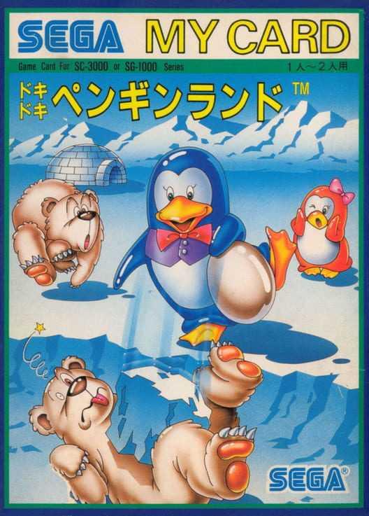 Capa do jogo Doki Doki Penguin Land