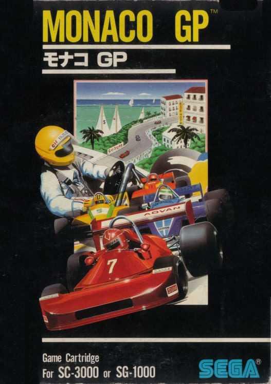 Capa do jogo Monaco GP