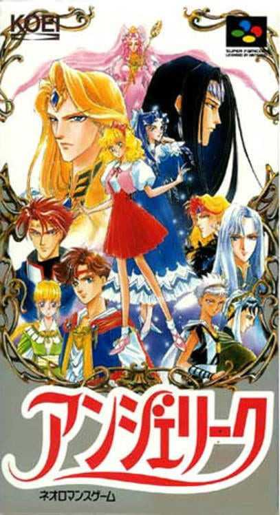 Capa do jogo Angelique