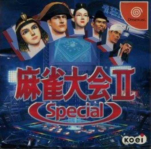 Capa do jogo Mahjong Taikai II Special