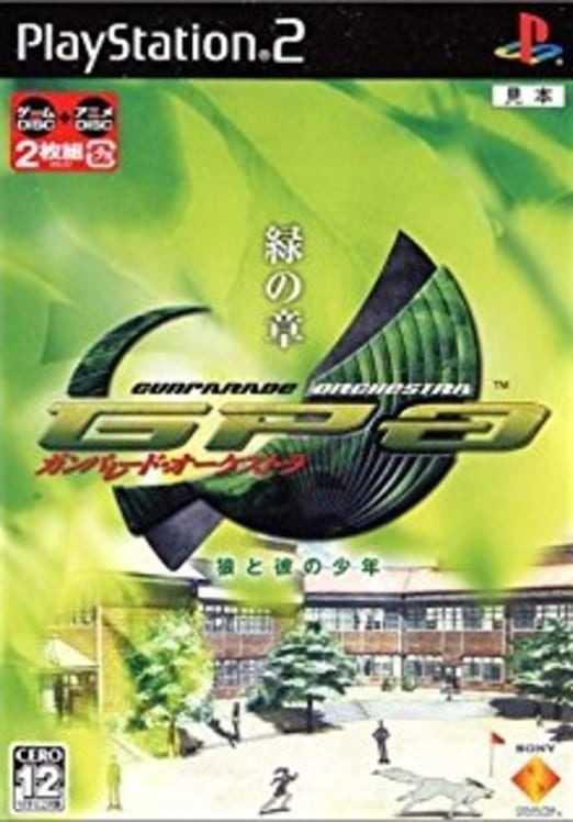 Capa do jogo Gunparade Orchestra: Midori no Shou