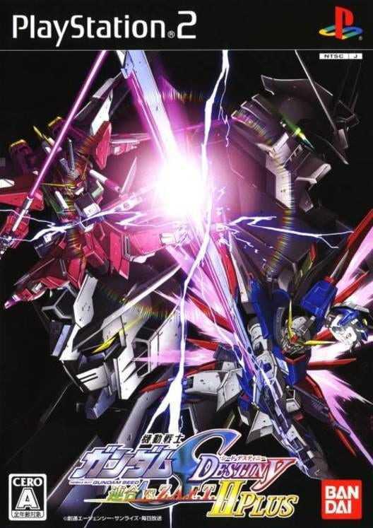 Capa do jogo Mobile Suit Gundam SEED Destiny: Rengou vs. Z.A.F.T. II