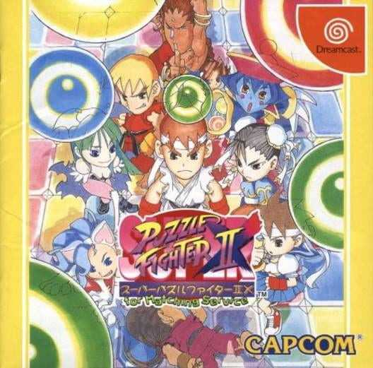 Capa do jogo Super Puzzle Fighter II X for Matching Service