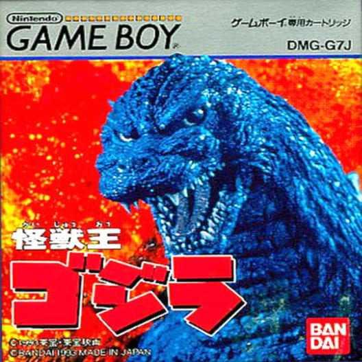 Capa do jogo Godzilla, King of the Monsters