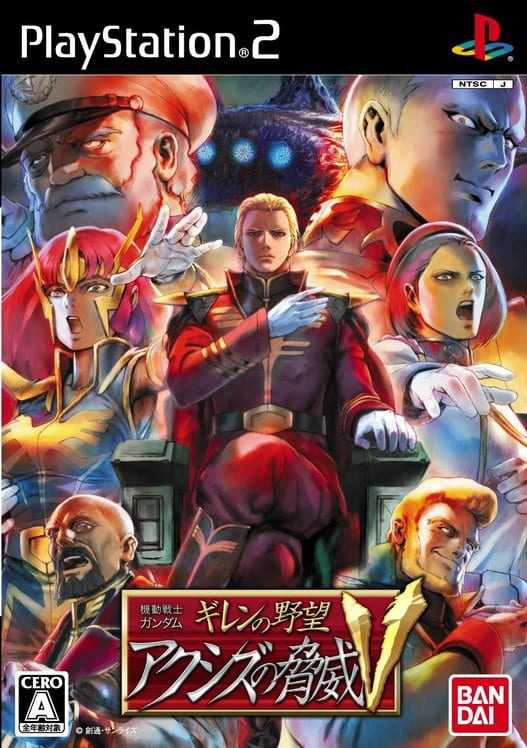 Capa do jogo Mobile Suit Gundam Gihren's Greed: The Menace of Axis