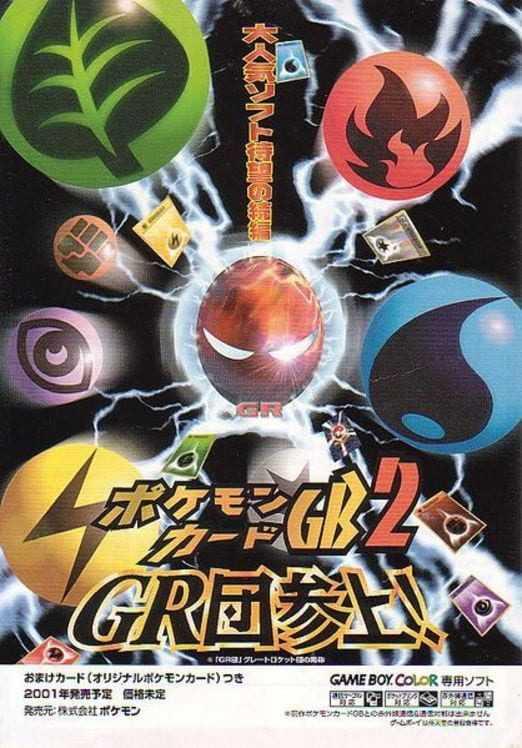 Capa do jogo Pokémon Trading Card Game 2: Here comes Team GR!