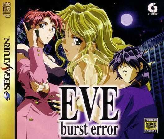 Capa do jogo EVE burst error
