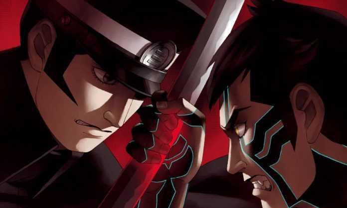 Capa do jogo Shin Megami Tensei III: Nocturne HD