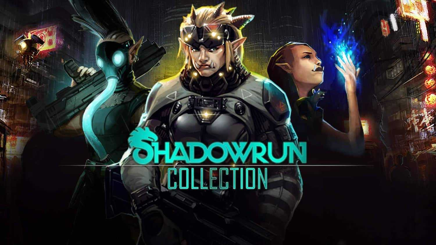 Capa do jogo ShadowRun Collection