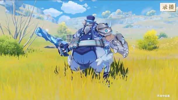Imagem de Genshin Impact #313